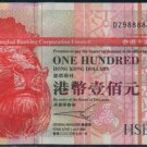 UNC Hong Kong HSBC 2003 HK$100 Banknote : DZ 988888