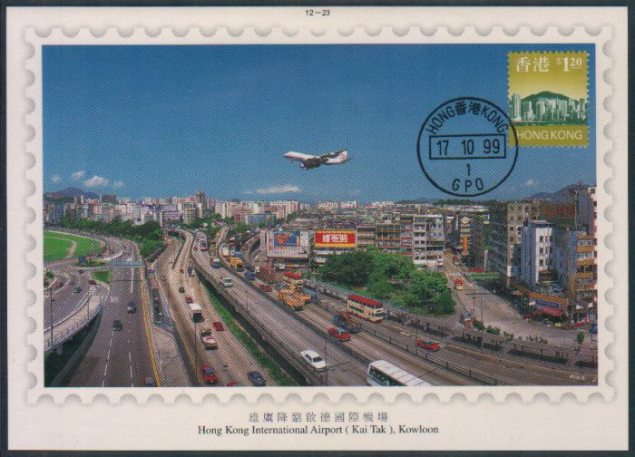 Hong Kong Postcard : Aeroplane Flying over Kai Tak Airport