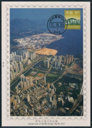Hong Kong Postcard : Tai Wo Estate, Tai Po
