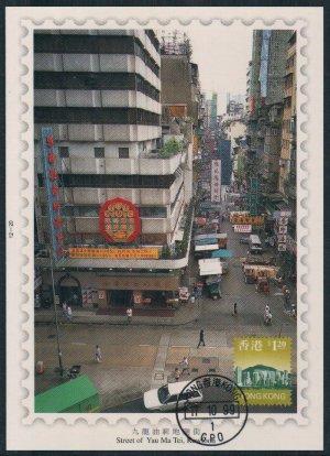 Hong Kong Postcard : Temple Street, Yau Ma Tei