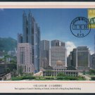 Hong Kong Postcard : Legislative Council's Building + Hong Kong Bank Building