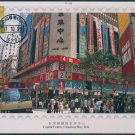 Hong Kong Postcard : Capital Centre, Causeway Bay