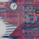 UNC Hong Kong Government 2002 HK$10 Banknote : HW 333999