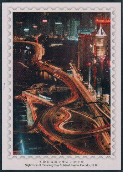 Hong Kong Postcard : Eastern Corridor at Night x 2 Pieces