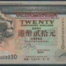 UNC Hong Kong HSBC 1998 HK$20 Banknote : JH 303030 (Repeater)