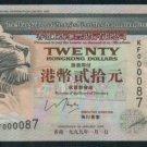 UNC Hong Kong HSBC 1999 HK$20 Banknote : KF 000087