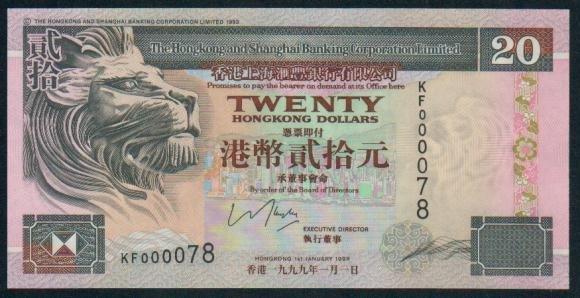 UNC Hong Kong HSBC 1999 HK$20 Banknote : KF 000078