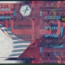 UNC Hong Kong Government 2002 HK$10 Banknote : DH 666333