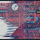 UNC Hong Kong Government 2002 HK$10 Banknote : HL 666333