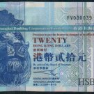 UNC Hong Kong HSBC + Government TWIN Banknote : FV 000039 + FV 000039 + FV 000039 (3 Brothers)