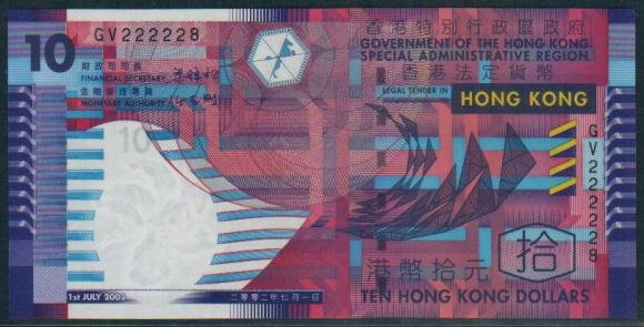 UNC Hong Kong Government 2002 HK$10 Banknote : GV 222228