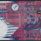 UNC Hong Kong Government 2002 HK$10 Banknote : GV 222228
