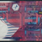 UNC Hong Kong Government 2002 HK$10 Banknote : CV 222228