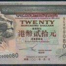 UNC Hong Kong HSBC 2001 HK$20 Banknote : QC 000080