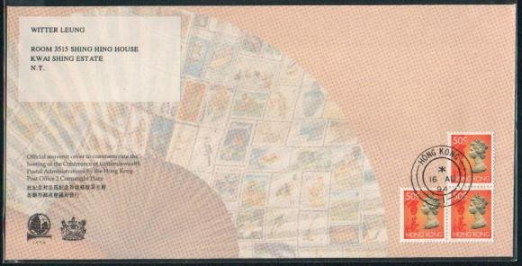 Used Envelop with Three HK$0.5 Stamps dated 16 Aug 1994