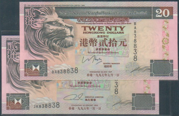 UNC Hong Kong HSBC 1996 + 1997 HK$20 Banknote : BA 838838 + JK 838838