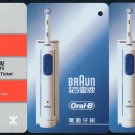 Hong Kong MTR Train Ticket : Oral B BrAun ToothBrush x 2 Pieces