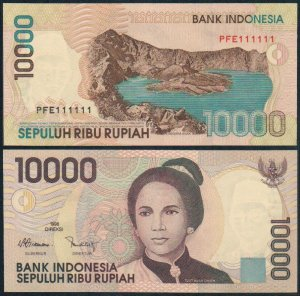 UNC Bank Indonesia 1998 IDR 10,000 Banknote : PFE 111111 (Solid Number)