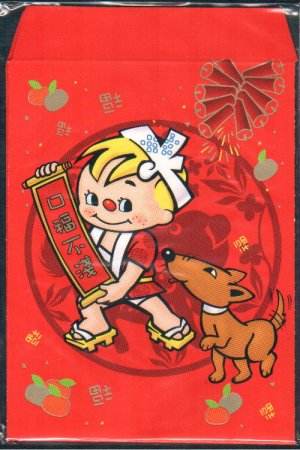Paper Collectibles : Hong Kong Nissin Foods Demae Ramen Chinese New Year Red Packet x 4 Pieces