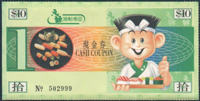 Paper Collectibles : Hong Kong Genryoku Sushi Restaurant Cash Coupon HK$10 x 8 Pieces