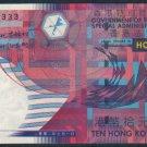 UNC Hong Kong Government 2002 HK$10 Banknote : JS 888333