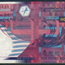 UNC Hong Kong Government 2002 HK$10 Banknote : ER 888333