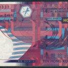 UNC Hong Kong Government 2002 HK$10 Banknote : ER 888333