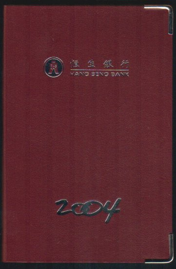 Bank Collectibles : Hong Kong Hang Seng Bank Pocket Diary 2004