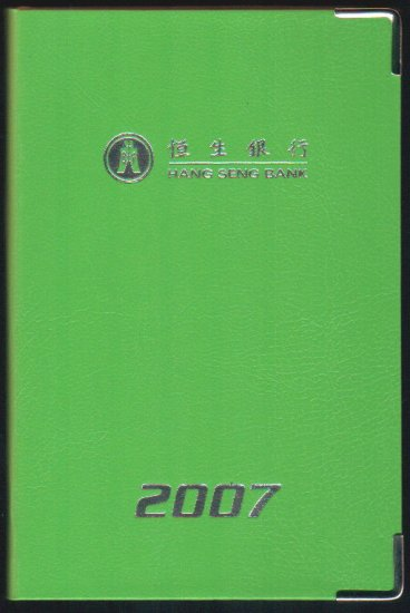 Bank Collectibles : Hong Kong Hang Seng Bank Pocket Diary 2007