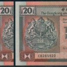 UNC Hong Kong HSBC 1991 HK$20 Banknote x 5 Pieces