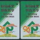 Hong Kong MTR Train Ticket : Regional Council 10th Anniversary x 3 Pieces