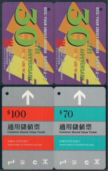Hong Kong MTR Train Ticket : HK$70 + HK$100 Common Stored Value Ticket - HK ECIC