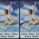 Hong Kong MTR Train Ticket : Promise (H.K.) Co. Ltd. x 3 Pieces