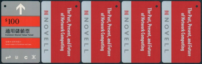 Hong Kong MTR Train Ticket : Novell x 4 Pieces
