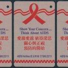 Hong Kong MTR Train Ticket : AIDS x 4 Pieces