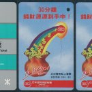 Hong Kong MTR Train Ticket : JCG x 2 Pieces