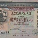 UNC Hong Kong HSBC 2002 HK$20 Banknote : TD 138888