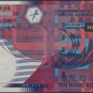 UNC Hong Kong Government 2002 HK$10 Banknote : HC 777888