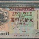 UNC Hong Kong HSBC 1998 HK$20 Banknote : JH 888111