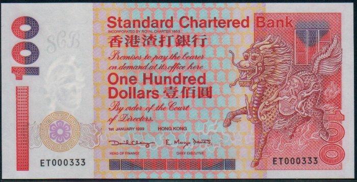 UNC Hong Kong Standard Chartered Bank 1999 HK$100 Banknote : ET 000333