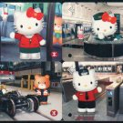 Hong Kong MTR Train Ticket : Hello Kitty 4 Pieces