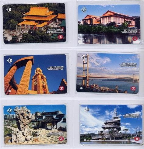 Hong Kong Touring 18 Districts MTR Souvenir Ticket
