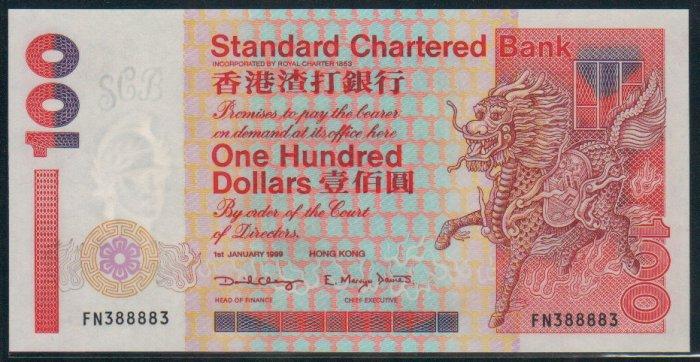 UNC Hong Kong Standard Chartered Bank 1999 HK$100 Banknote : FN 388883 (Radar)