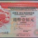 UNC Hong Kong HSBC 1999 HK$100 Banknote : GJ 777888
