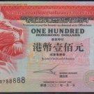 UNC Hong Kong HSBC 2002 HK$100 Banknote : MD 788888