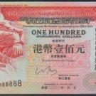 UNC Hong Kong HSBC 2000 HK$100 Banknote : HA 588888
