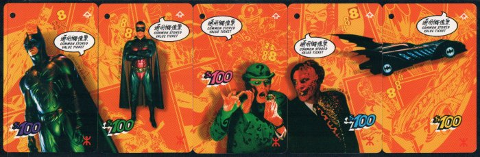 Hong Kong MTR Train Ticket : Batman Whole Set 5 Pieces