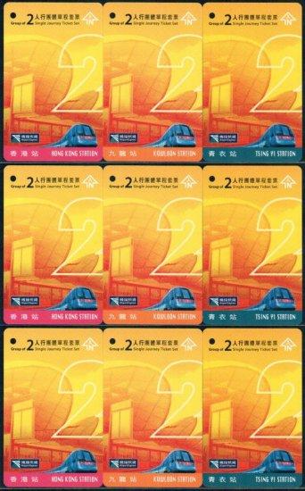 Hong Kong MTR Ticket Airport Express Group of 2 x 3 Set