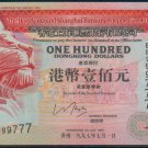 UNC Hong Kong HSBC 1997 HK$100 Banknote : BE 999777