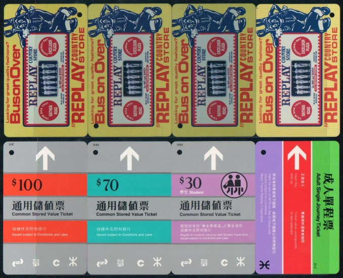 Hong Kong MTR Train Ticket : Replay Country Store x 4